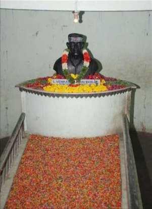 S. Chandramouli