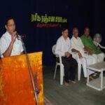Maharajapuram Santhanam Function1