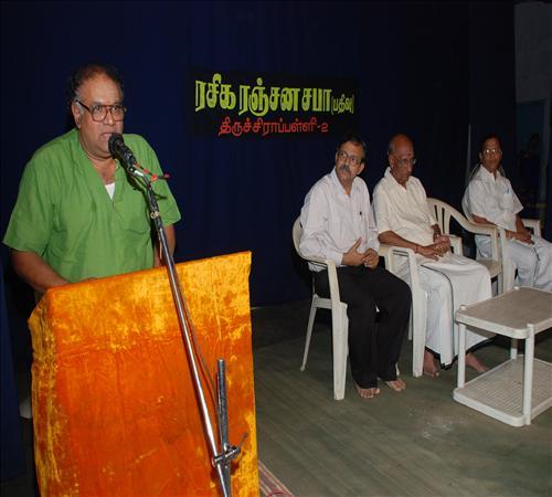 Maharajapuram Santhanam Function2
