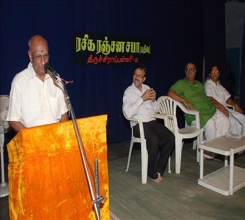 Maharajapuram Santhanam Function6