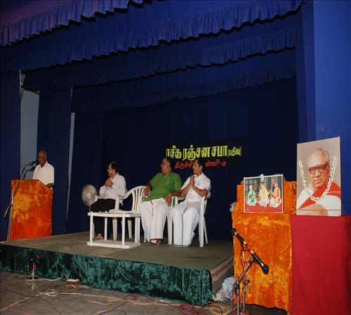 Maharajapuram Santhanam Function9