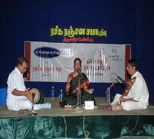 Vocal-Thiruvaiyaaru B V Jayashree1