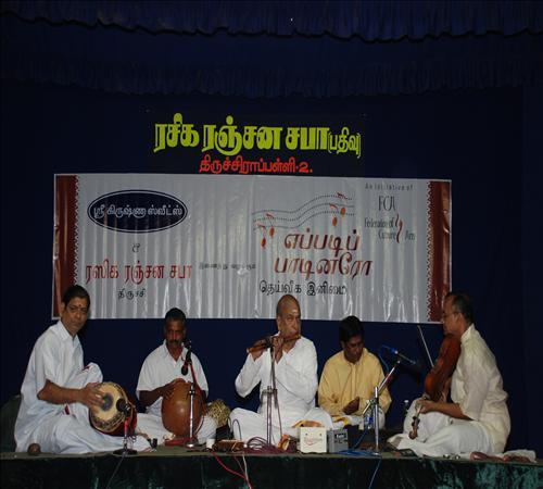 Gallery-2008-Instrument-Flute Ramani-01