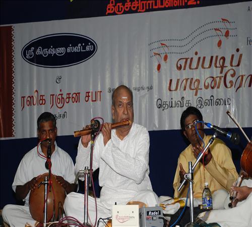 Gallery-2008-Instrument-Flute Ramani-02