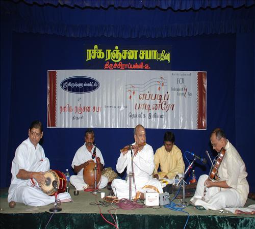 Gallery-2008-Instrument-Flute Ramani-05