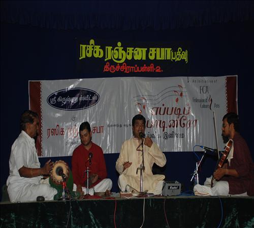 Gallery-2008-Vocal-Balamuralikrishna-02
