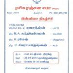 Gallery-2014-January.pdf_page_3
