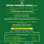 Gallery-2015-June-Invitation.pdf_page_2