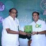 Gallery-2015-May-16-Vocal Concert by Shri.Ramakrishnan Murthy-43