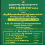 Gallery-2015-October-Invitation.pdf_page_3