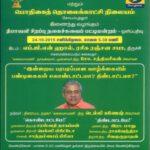 Gallery-2015-October-Invitation.pdf_page_4