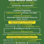 Gallery-2015-September-Invitation.pdf_page_2