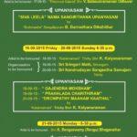 Gallery-2015-September-Invitation.pdf_page_3