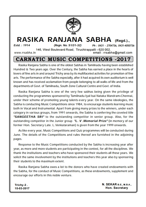 competition-2017-brochure1
