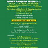 02April-Invitation.pdf_page_2