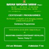 Gallery-2016-March-Invitation.pdf_page_2